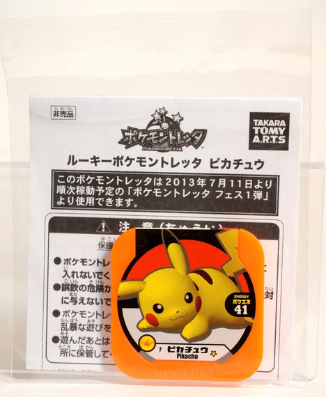 Pokemon TRETTA Pikachu rookie (Limited Edition A)