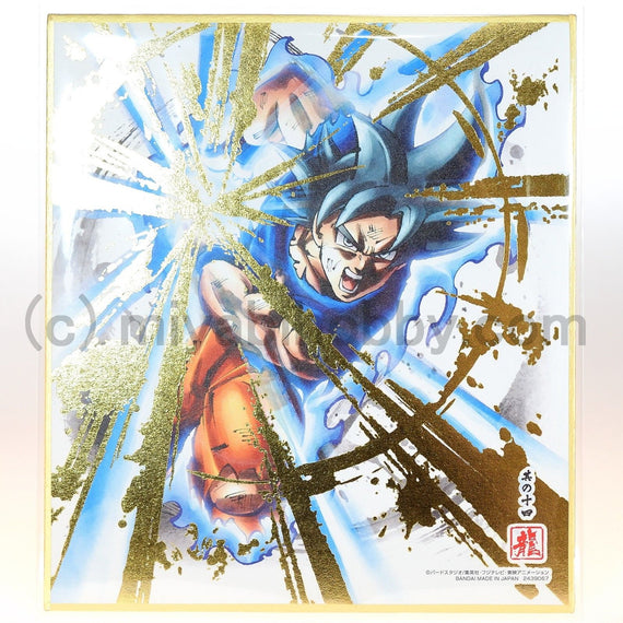 Dragon Ball Z Super Colored Shikishi ART Ultra Instinct (imperfect) Gokou #14