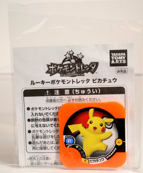 Pokemon TRETTA Pikachu rookie (Limited Edition B)