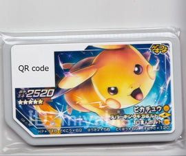 Pokemon GaOle game Disk Pikachu D2-071 [Grade 5] (Very Strong)