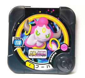 Pokemon TRETTA Hoopa Trophy (Exhibition Limited)