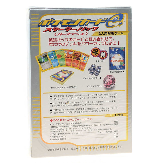 Pokemon Card 2001 E Series Starter box (1st Edition)