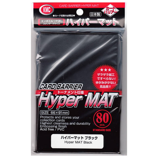 KMC Hyper Mat BLACK Card Barrier (80 Pcs) Standard Size Sleeves
