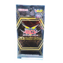 Yu-Gi-Oh OCG 2015 20th Legendary Collection VP15 VJump Edition (Sealed)