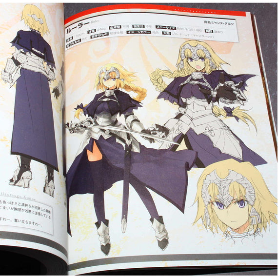 Fate/Apocrypha material