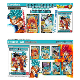 Carddass Dragon Ball Premium Edition Selection Set Jump Festa 2018