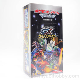Pokemon Card 2018 Sun Moon GX Ultra Shiny Booster Box