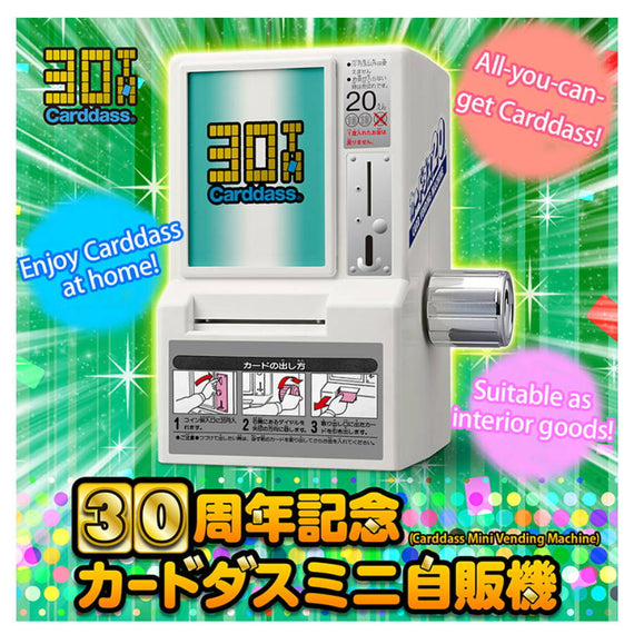 Carddass 30th Anniversary mini vending machine