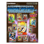 Carddass 30th anniversary Dragon Ball Super Battle Best Vol.1