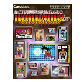 Carddass 30th Anniversary Dragon Ball (Carddass Ver.) Best selection Set