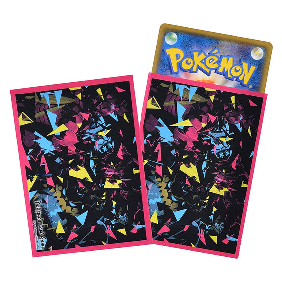Pokemon card Sleeves UB ULTRA GRAPHIX Fragment (64 Pcs)