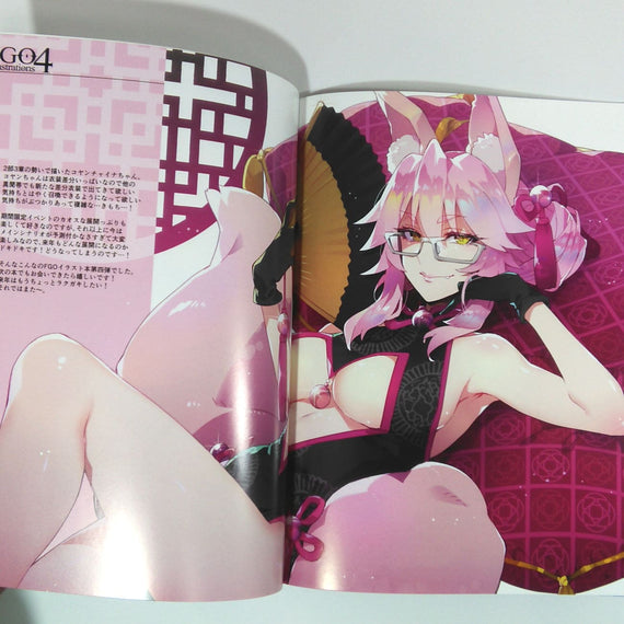 "Fate/Grand Order Illustration Art Book ""ReDrop 4"""