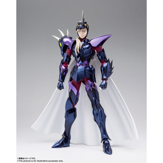 Saint Seiya Cloth Myth Ex Alpha Dubhe Siegfried (PRE-ORDER Dec. 30)