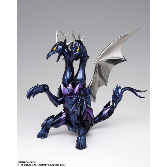 Saint Seiya Cloth Myth Ex Alpha Dubhe Siegfried