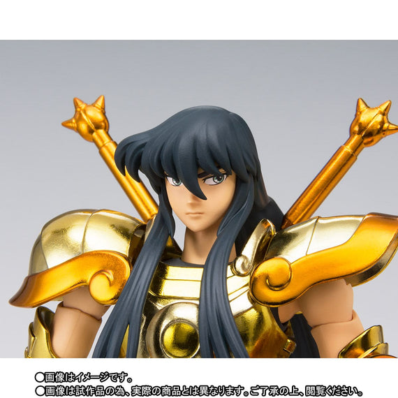 Saint Seiya Cloth Myth Ex Libra Shiryu (PRE-ORDER Feb. 27, 2020)