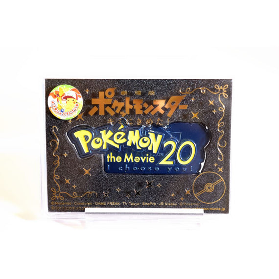"Pokemon The Movie I Choose You! ""movie's 20th anniversary PLATE"" LTD"