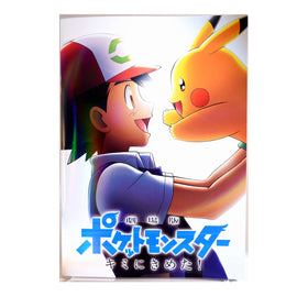 Pokemon 20th the Movie I Choose You! (the Movie Official Guide Book)