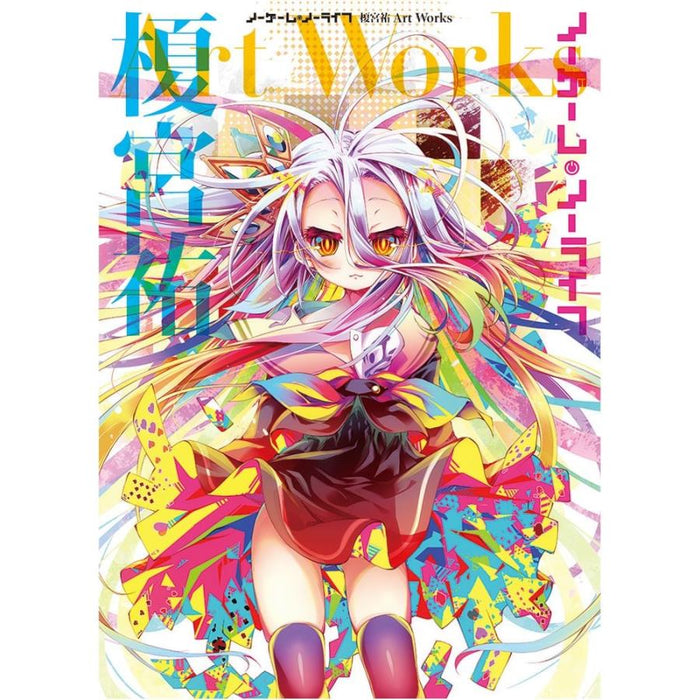 No Game No Life Art Works by Yu Kamiya