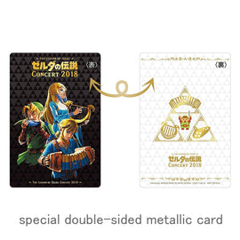 The Legend of Zelda Concert 2018 (2CD+Blu-ray)