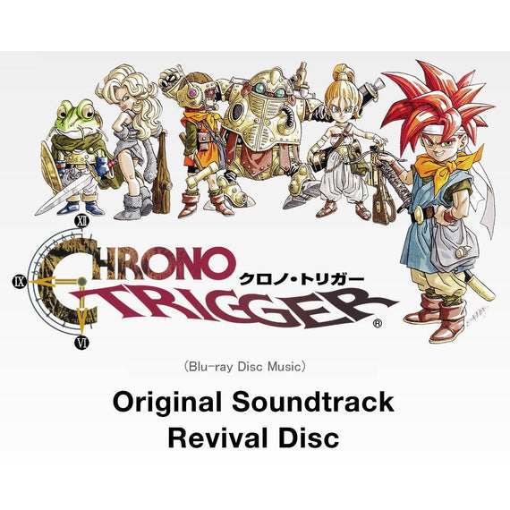 Chrono Trigger Original Soundtrack Revival Disc [Blu-ray (BDM)] (PRE-ORDER July 31 )