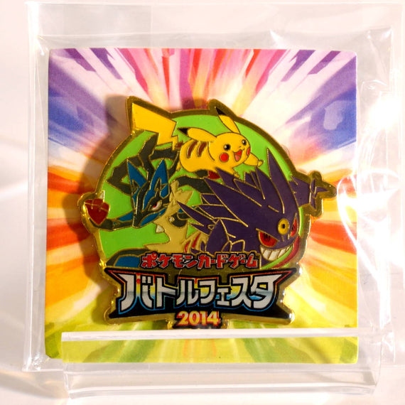 Pokemon 2014 '15 Battle Festa Pikachu Badge pins [very rare]
