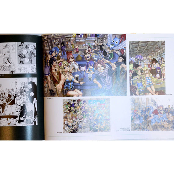 "HIRO MASHIMA 20th anniversary Illustration Art Book ""Exhibition Limited"""
