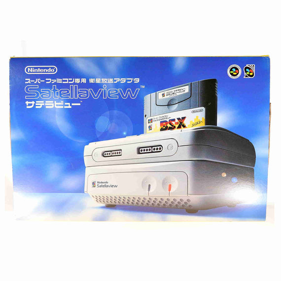 Nintendo The Satellaview console SFC BS-X (for Super Famicom, JP)
