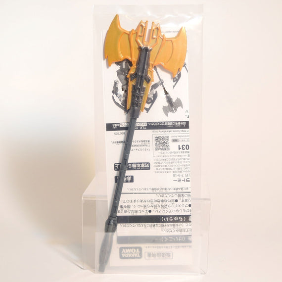 Transformers Legendary Weapon Bronze Calibur Axe Exclusive