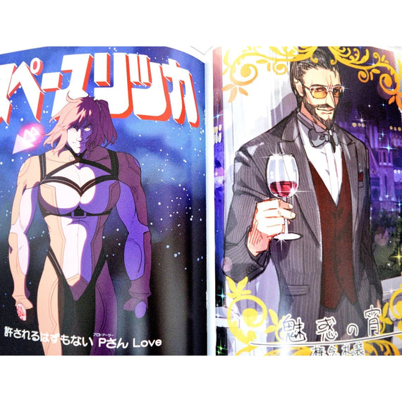 "Fate/Grand Order Illustration Art Book ""ReDrop 2nd"""