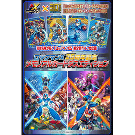 Carddass MEGA MAN X 25th Anniversary edition CAPCOM