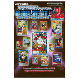 Carddass 30th anniversary Dragon Ball Super Battle Vol.2