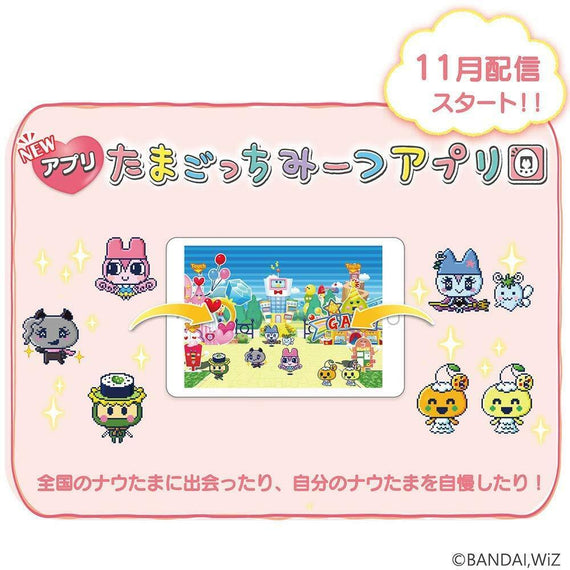 Tamagotchi Meets Magical meets ver. (White color Limited edition)