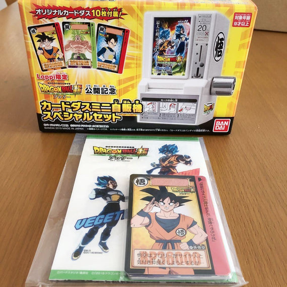 Carddass 30th mini vending machine (Dragon Ball Super Broly Ver.)