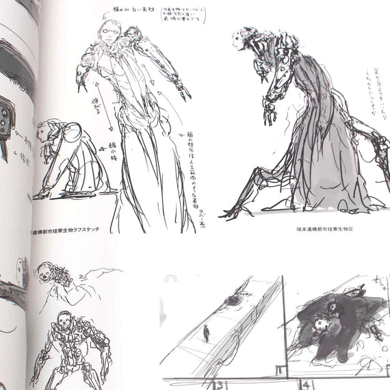 BLAME! the Movie Setting Material Sketch Book by Tsutomu Nihei