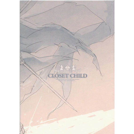 "Fate/Grand Order FGO ""CHALDEA SKETCH 1"" fandom clique TYPEMOON Illustration book"
