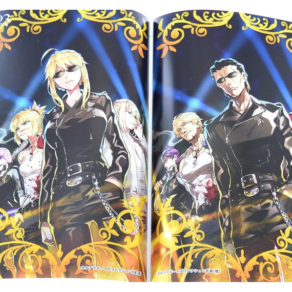"Fate/Grand Order Illustration Art Book ""ReDrop 3rd"""