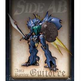 Aura Battler Dunbine Robot Spirits Guitorre Exclusive