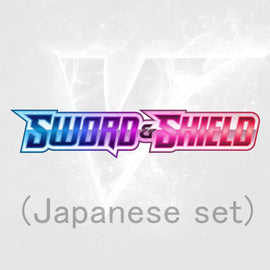 Pokemon Card 2019 Sword Shield Booster 'Shield' 1 Pack (PRE-ORDER Dec. 6)