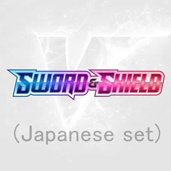 Pokemon Card 2019 Sword Shield Booster Box 'Shield'
