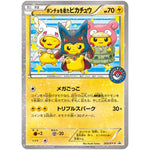 Pokemon Card 2015 Pikachu Poncho-wearing 203/XY-P