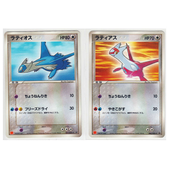 Pokemon Card 2003 Latias, Latios 006,007/ADV-P Mcdonald Promo
