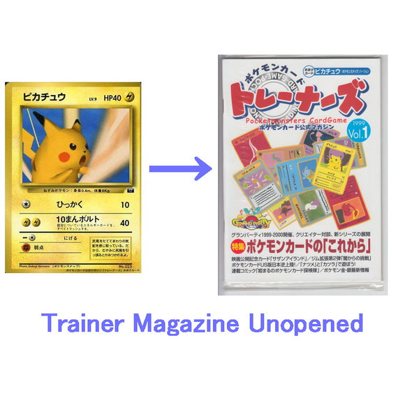 Pokemon Card 1999 Pikachu Trainer Magazine Vol.1 Snap Promo (Magazine unopened)