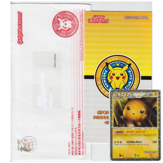 NEW 1 PACKAGE POKEMON HYPER STICKERS COLLECTION PIKACHU JAPAN WAZA 10 STICKERS