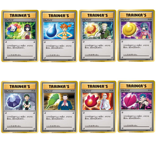 Pokemon Card 2016 Gym Badge (the 8 Gym Leaders of the Kanto region) 8cards set [HOLO]