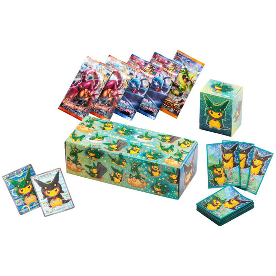 Pokemon Card 2016 Pikachu Rayquaza Poncho-wearing Special Box