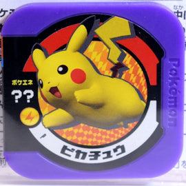 Pokemon TRETTA Pikachu Trophy (Limited Edition P-L)