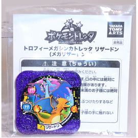Pokemon TRETTA Mega Evolution Tretta Charizard mega X [Exhibition Limited]
