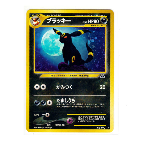 Pokemon Card 2000 Umbreon Neo Discovery #197