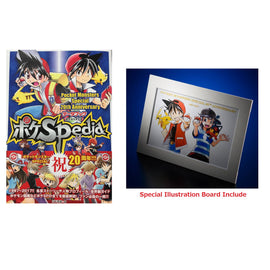 Pokemon PokeSpedia Special 20TH Anniversary Data Book (Limited Edition)