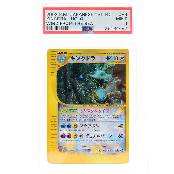 Pokemon Card 2002 Kingdra 089 Aquapolis Crystal Type 1st Edition PSA 9